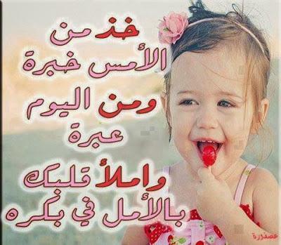 بالصور اجمل بوستات للفيس بوك بالصور , صور بوستات فيس بوك حلوة جدا 3842 11