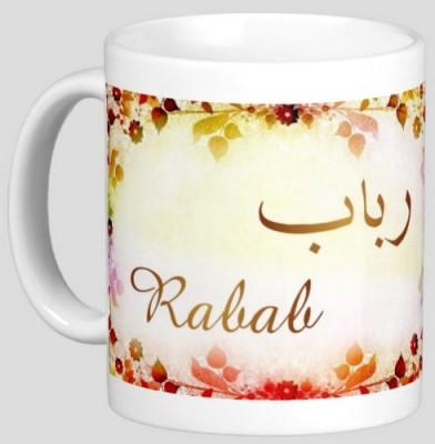 بالصور معنى اسم رباب , معاني اسم رباب و مدلولاته 3869 1