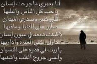 صوره شعر مدح شخص غالي , اجمل ما قيل من شعر مدح شخص غالي