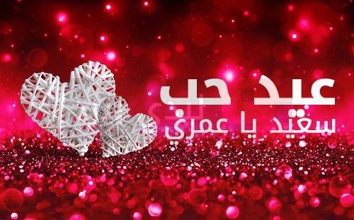 بالصور صورالعيد جديده , اجدد و اجمل صور للعيد 3972 5