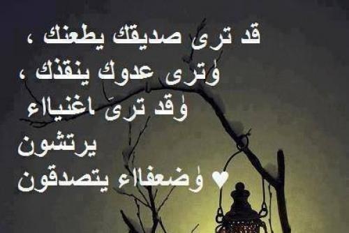 بالصور خواطر حزينه , كلمات جميلة عن الحزن 3998 3