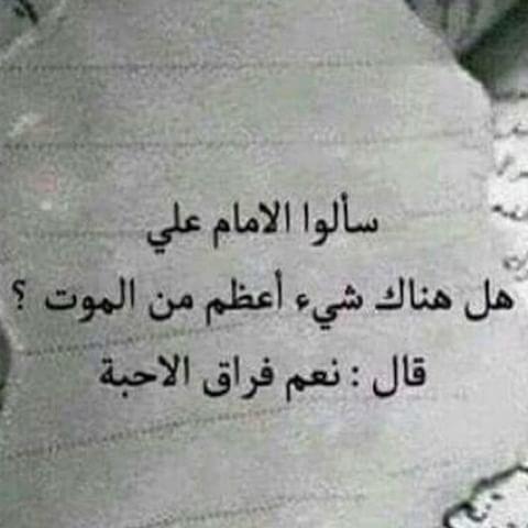 بالصور خواطر حزينه , كلمات جميلة عن الحزن 3998 4