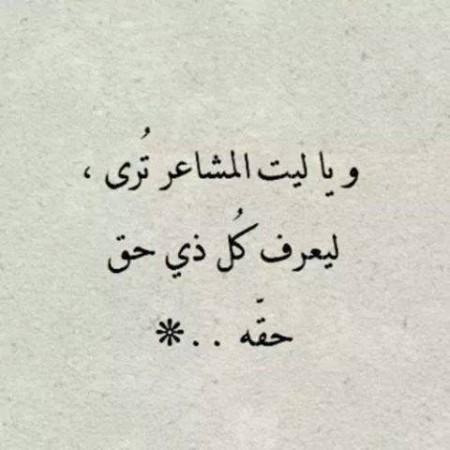 بالصور خواطر حزينه , كلمات جميلة عن الحزن 3998 8