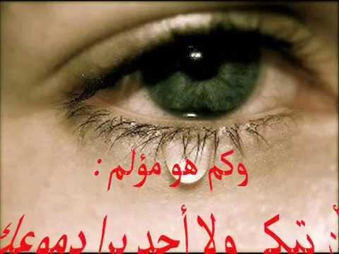 بالصور حكم عن الحزن والالم , اجمل ما يمكن ان تسمع من حكم عن الالم و الحزن 4004 13