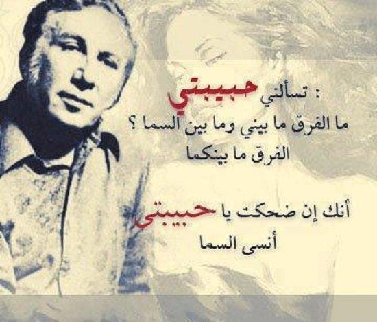 بالصور شعر غزل نزار قباني , اجمل قصائد شعرية في الغزل للشاعر نزار قباني 4008 11