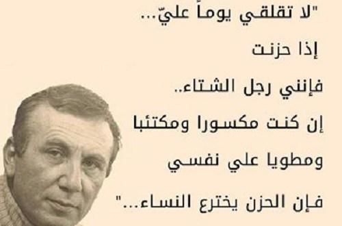 بالصور شعر غزل نزار قباني , اجمل قصائد شعرية في الغزل للشاعر نزار قباني 4008 12