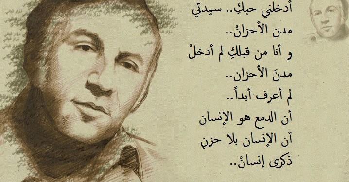 بالصور شعر غزل نزار قباني , اجمل قصائد شعرية في الغزل للشاعر نزار قباني 4008 13