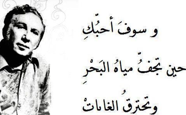 بالصور شعر غزل نزار قباني , اجمل قصائد شعرية في الغزل للشاعر نزار قباني 4008 5