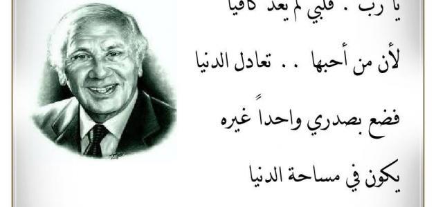 بالصور شعر غزل نزار قباني , اجمل قصائد شعرية في الغزل للشاعر نزار قباني 4008 9