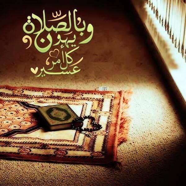 صوره صور اسلاميه , خلفيات اسلامية روعة و مؤثرة