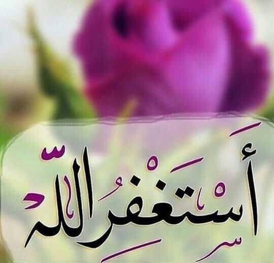 بالصور صور اسلاميه , خلفيات اسلامية روعة و مؤثرة 4013 2