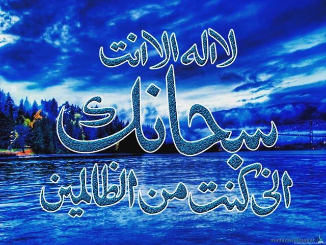 بالصور صور اسلاميه , خلفيات اسلامية روعة و مؤثرة 4013 3