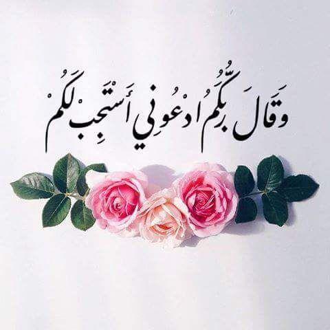 بالصور صور اسلاميه , خلفيات اسلامية روعة و مؤثرة 4013 4