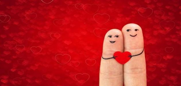 بالصور كيف تجعل شخص يحبك وهو بعيد عنك , الطريق التي تجعل شخص بعيد عنك يحبك 4035 2