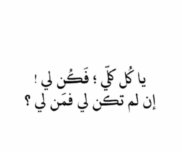 بالصور قصائد حب عربية , اجمل اشعار الحب العربية 4073 12