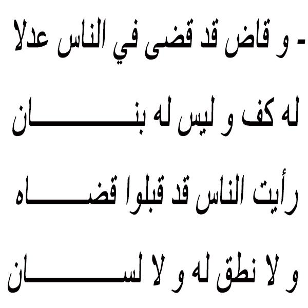 بالصور قصائد حب عربية , اجمل اشعار الحب العربية 4073 13