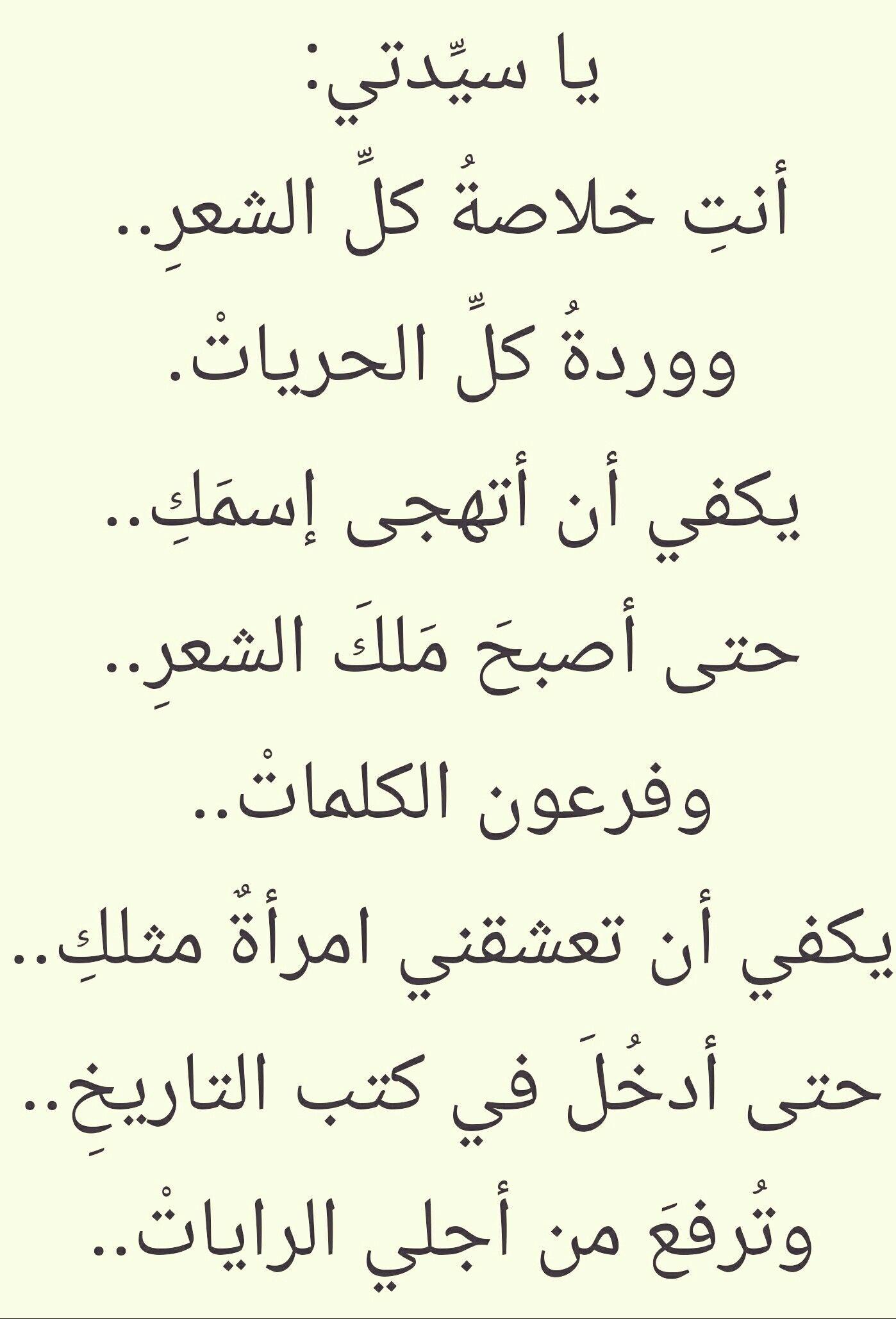 بالصور قصائد حب عربية , اجمل اشعار الحب العربية 4073 3