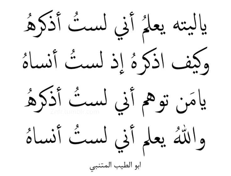 بالصور قصائد حب عربية , اجمل اشعار الحب العربية 4073 4