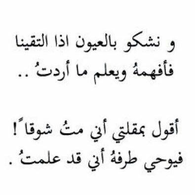 بالصور قصائد حب عربية , اجمل اشعار الحب العربية 4073 7