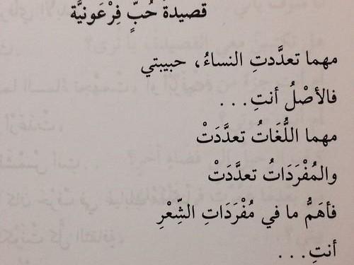 بالصور قصائد حب عربية , اجمل اشعار الحب العربية 4073 8