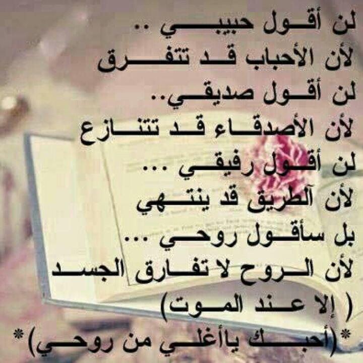 بالصور قصائد حب عربية , اجمل اشعار الحب العربية 4073