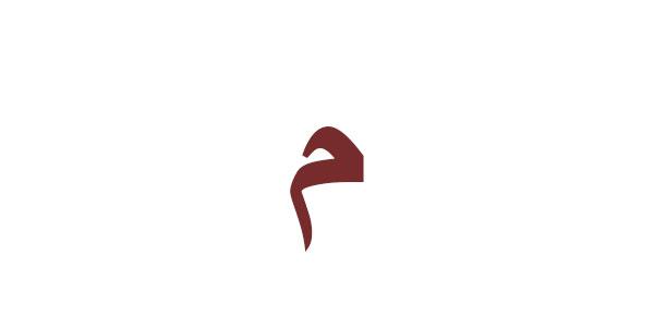 صور صور حرف الميم , صور مكتوب عليها حرف الميم بطريقة مختلفة