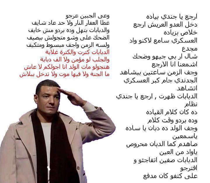 صوره قصائد هشام الجخ , اجمل اشعار هشام الجخ