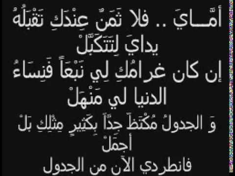 بالصور قصائد هشام الجخ , اجمل اشعار هشام الجخ 4162 10
