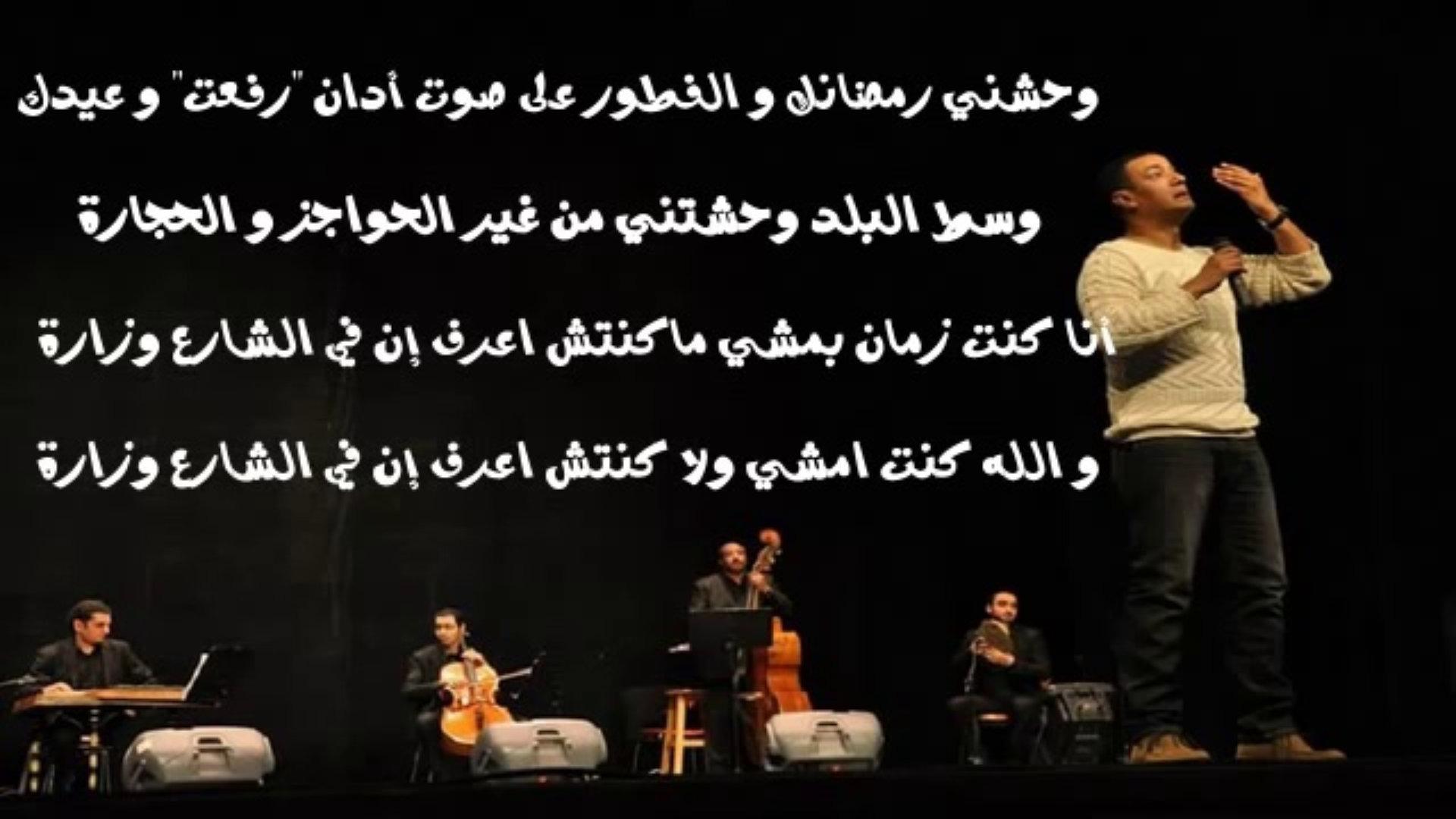 بالصور قصائد هشام الجخ , اجمل اشعار هشام الجخ 4162 2