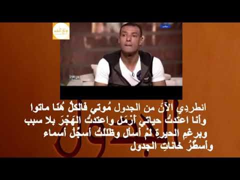 بالصور قصائد هشام الجخ , اجمل اشعار هشام الجخ 4162 3
