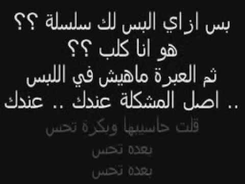 بالصور قصائد هشام الجخ , اجمل اشعار هشام الجخ 4162 4
