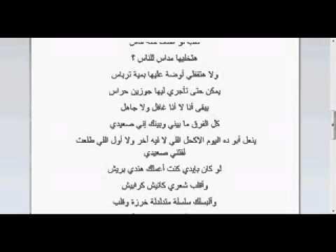 بالصور قصائد هشام الجخ , اجمل اشعار هشام الجخ 4162 5