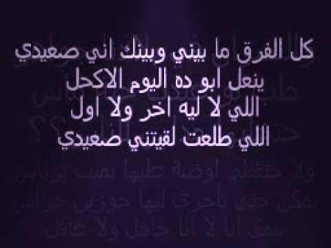 بالصور قصائد هشام الجخ , اجمل اشعار هشام الجخ 4162 7