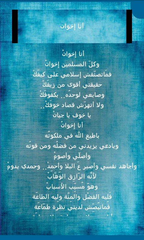 بالصور قصائد هشام الجخ , اجمل اشعار هشام الجخ 4162 8