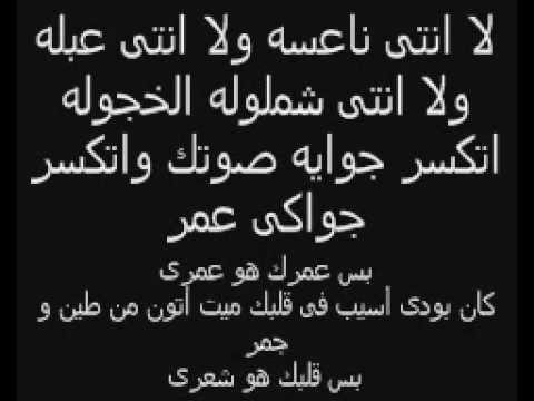 بالصور قصائد هشام الجخ , اجمل اشعار هشام الجخ 4162 9