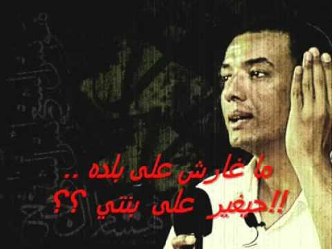 بالصور قصائد هشام الجخ , اجمل اشعار هشام الجخ 4162