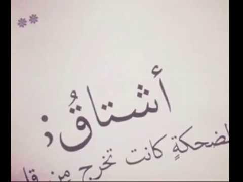 بالصور كلمات حزينه عن الفراق الحبيب , عبارات مؤثرة عن فراق الحبيب 4178 12