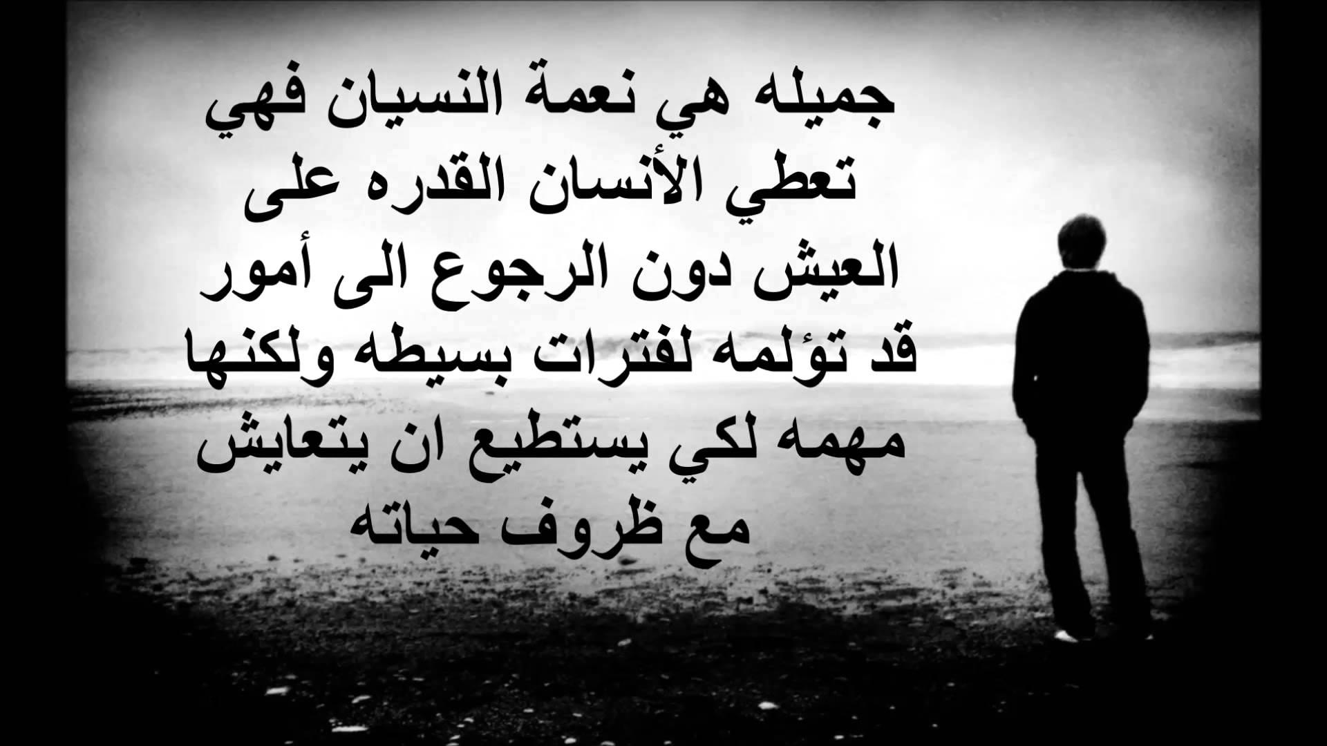 بالصور كلمات حزينه عن الفراق الحبيب , عبارات مؤثرة عن فراق الحبيب 4178 13