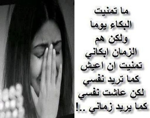 بالصور كلمات حزينه عن الفراق الحبيب , عبارات مؤثرة عن فراق الحبيب 4178 3