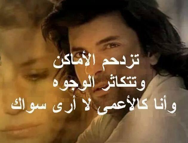 بالصور كلمات حزينه عن الفراق الحبيب , عبارات مؤثرة عن فراق الحبيب 4178 6