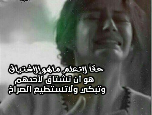 بالصور كلمات حزينه عن الفراق الحبيب , عبارات مؤثرة عن فراق الحبيب 4178 7