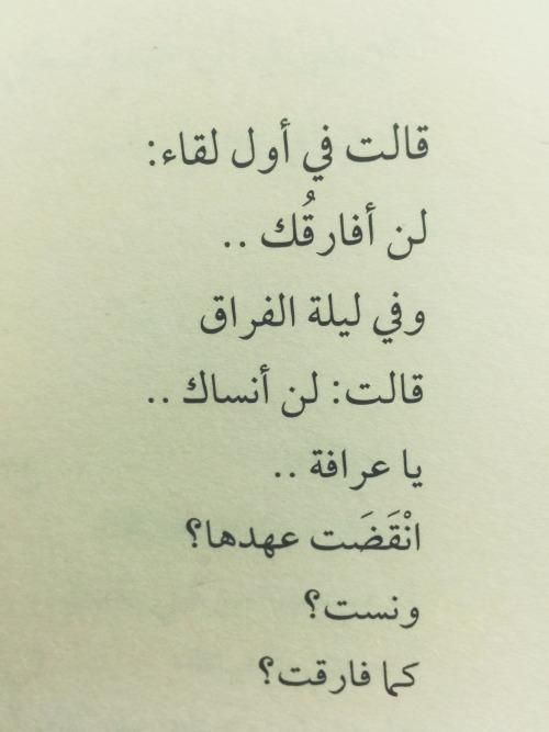 بالصور كلمات حزينه عن الفراق الحبيب , عبارات مؤثرة عن فراق الحبيب 4178 8