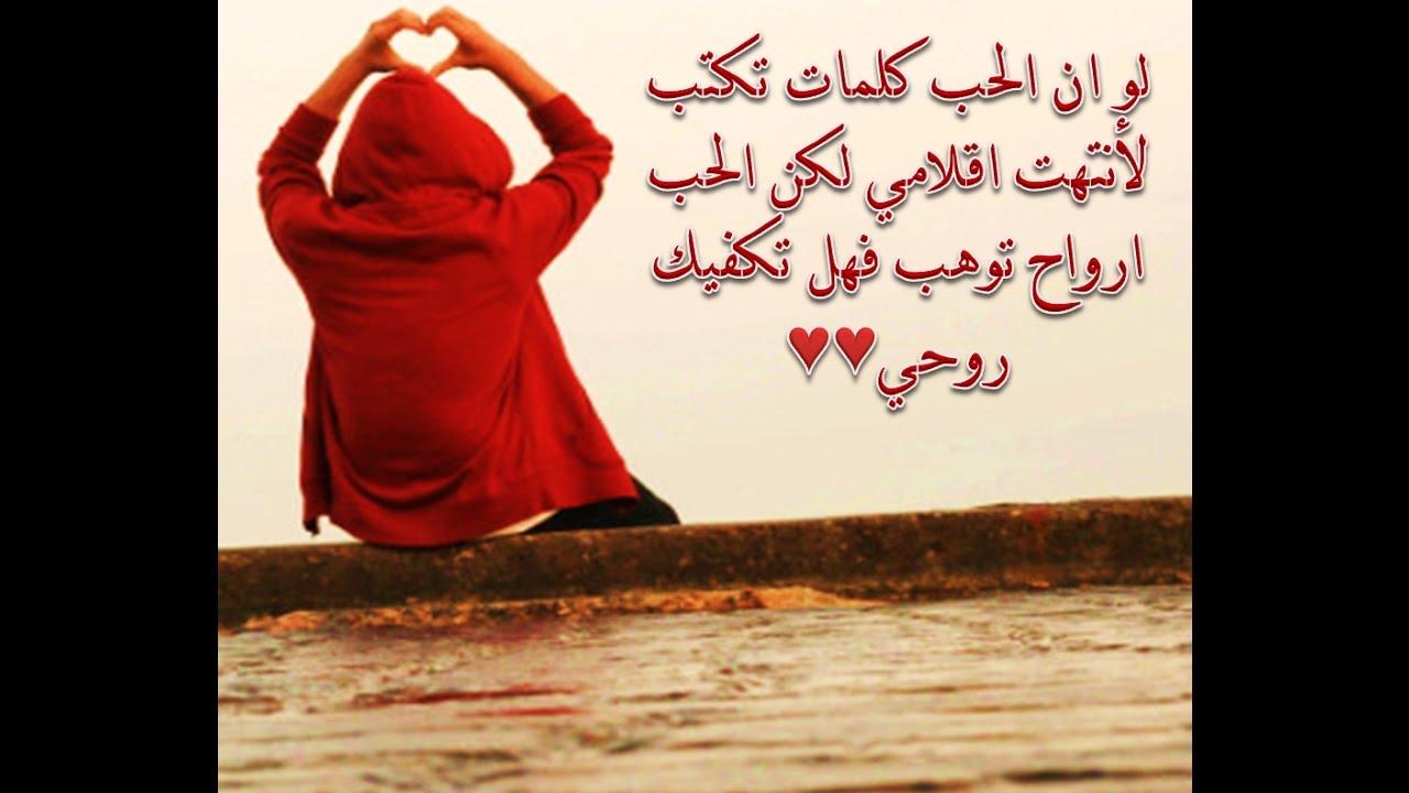 صور اجمل عبارات الحب , كلمات روعة عن الحب