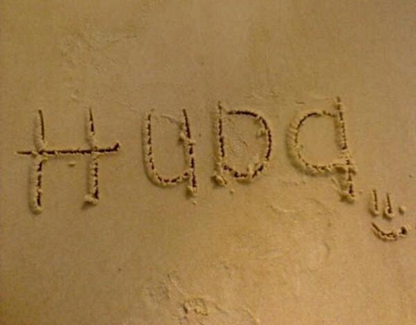 بالصور صور اسم هدى , خلفيات مكتوب عليها اسم هدى 4196 9