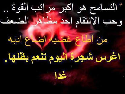 بالصور حكمة الصباح , اجمل ما قيل من حكم الصباح 4201 10