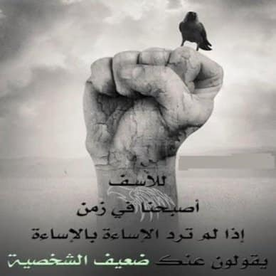 بالصور حكمة الصباح , اجمل ما قيل من حكم الصباح 4201 11