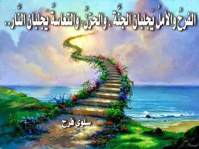 بالصور حكمة الصباح , اجمل ما قيل من حكم الصباح 4201 2