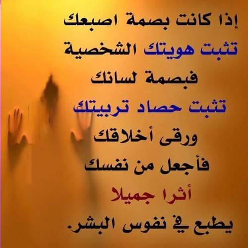 بالصور حكمة الصباح , اجمل ما قيل من حكم الصباح 4201 7