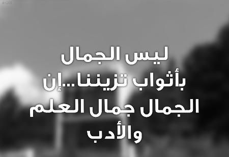 بالصور حكمة الصباح , اجمل ما قيل من حكم الصباح 4201