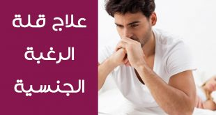 صور اسباب زيادة الشهوة عند الرجال , اسباب قوة الرغبة الجنسية عند الرجال